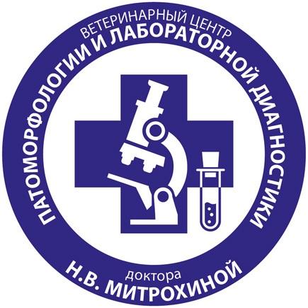 Ветеринарный центр Митрохиной