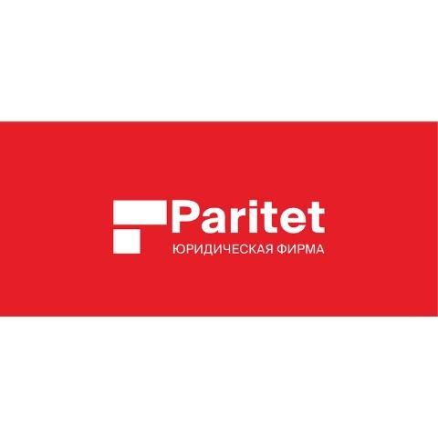 Юридическая фирма Paritet