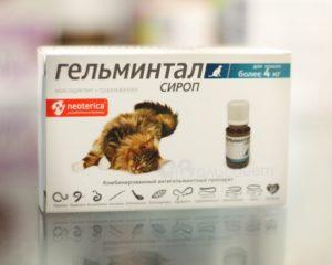 Сироп от глистов для кошки