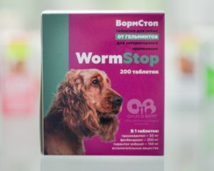 Таблетки для собаки от глистов
