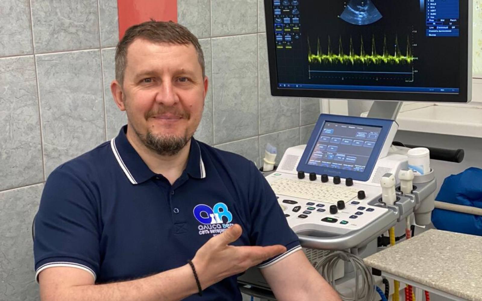Вакансия ветеринарный врач в москве